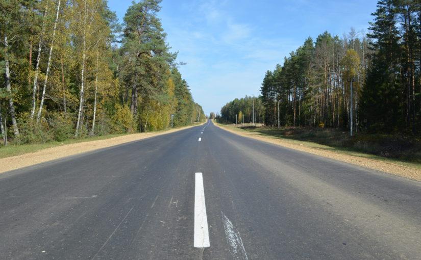 «Смоленскавтодор» отремонтировал участок дороги Рославль-Ершичи