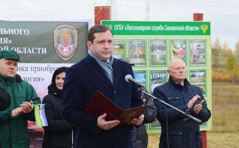 Губернатор Алексей Островский принял участие в открытии региональных соревнований Лесопожарной службы Смоленской области