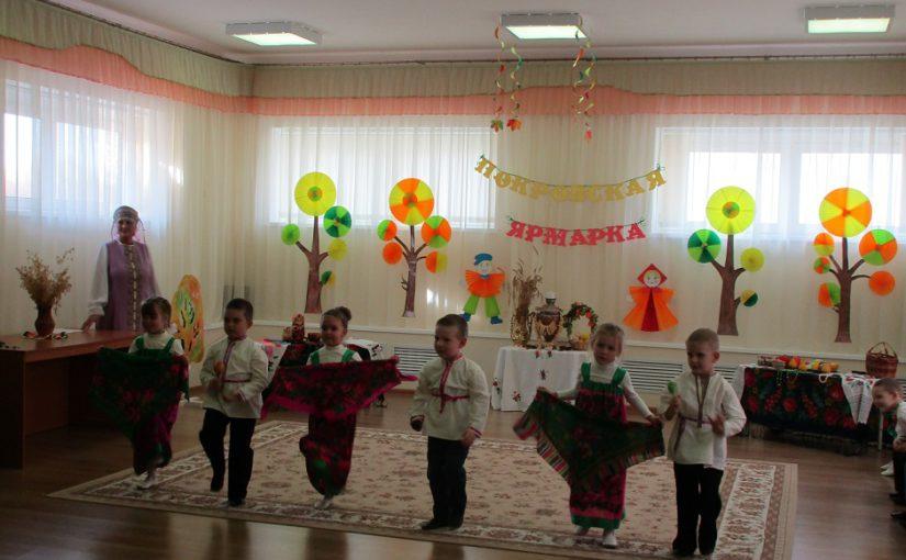 Покровская ярмарка в детском саду «Солнышко»
