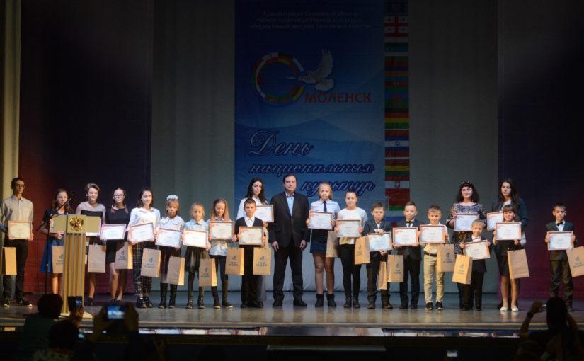 День национальных культур в Смоленске.