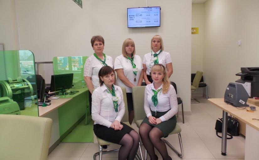 12 ноября – день рождения Сбербанка России
