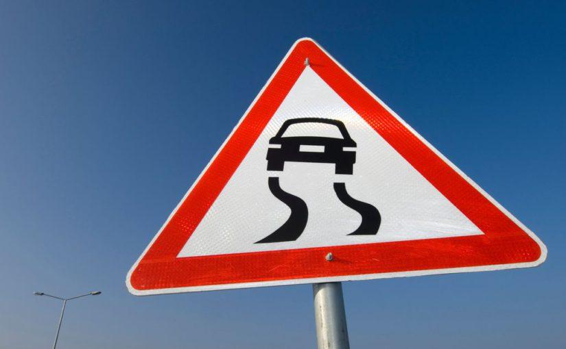 Госавтоинспекция напоминает водителям о предельной внимательности
