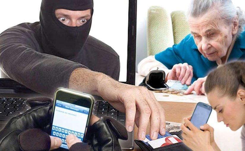 Смолян предупреждают о телефонных атаках с предложениями возврата кэшбэка