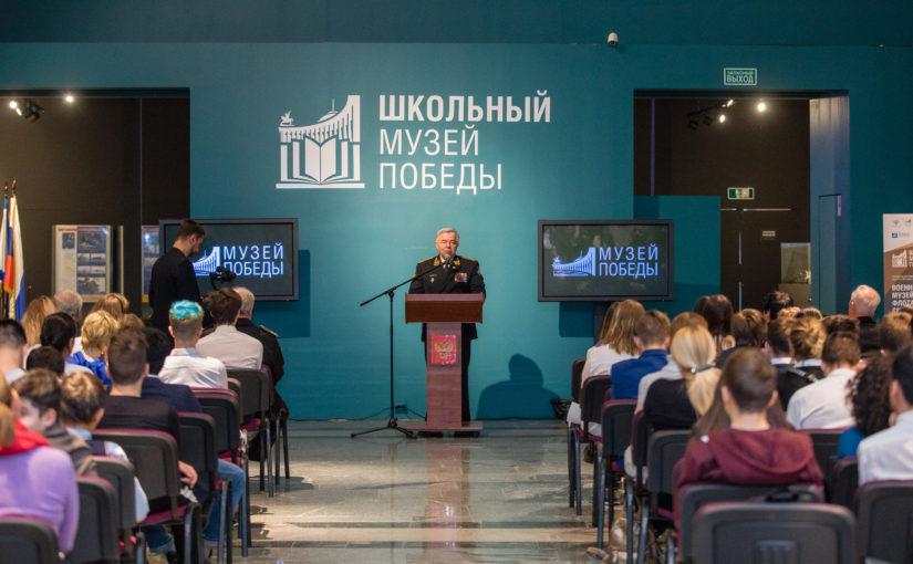 Девять школьных музеев Смоленской области стали участниками всероссийской программы, инициированной Музеем Победы