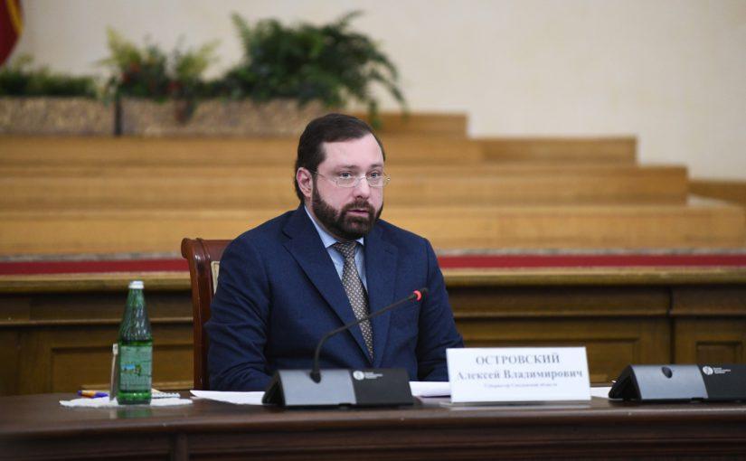 Алексей Островский подвел итоги реализации на территории региона национальных проектов в 2019 году
