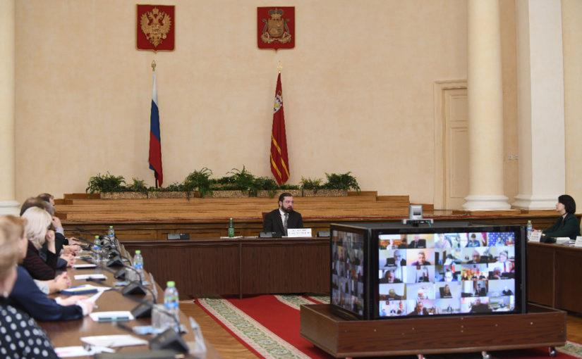 В Смоленской области обсудили актуальные вопросы сферы образования