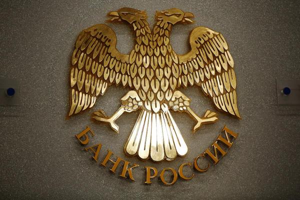 За год в Смоленской области  выявлено 199  поддельных российских банкнот
