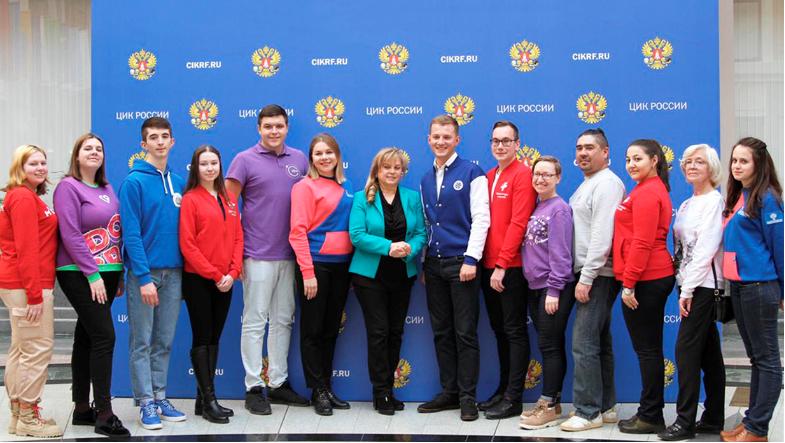 Жителям Смоленской области предлагают стать волонтерами и участвовать в информационно-просветительской кампании связанной с Конституцией РФ