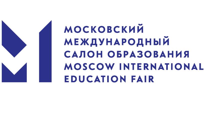 Крупнейшая образовательная площадка впервые доступна для жителей Смоленской области