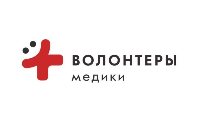 Волонтеры Смоленщины запустили новый проект в рамках Всероссийской акции #МыВместе под названием #ПомогиСвоемуСоседу.