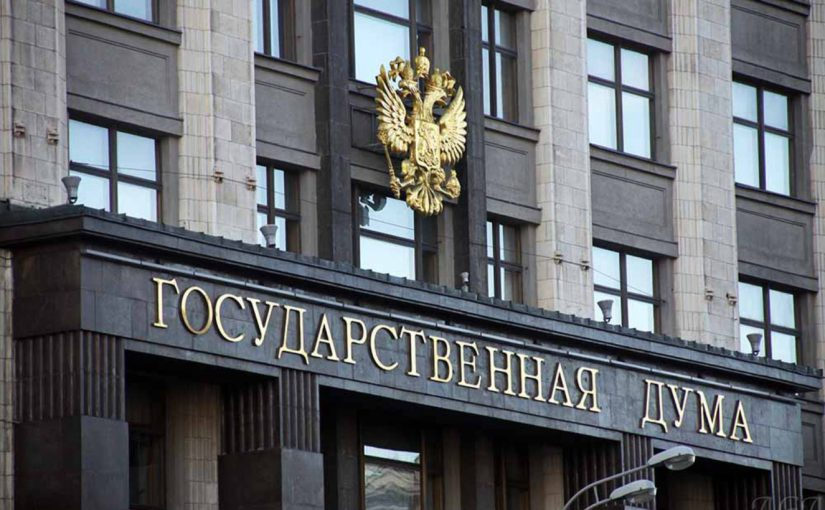 Госдума приняла законопроект о цифровизации населения