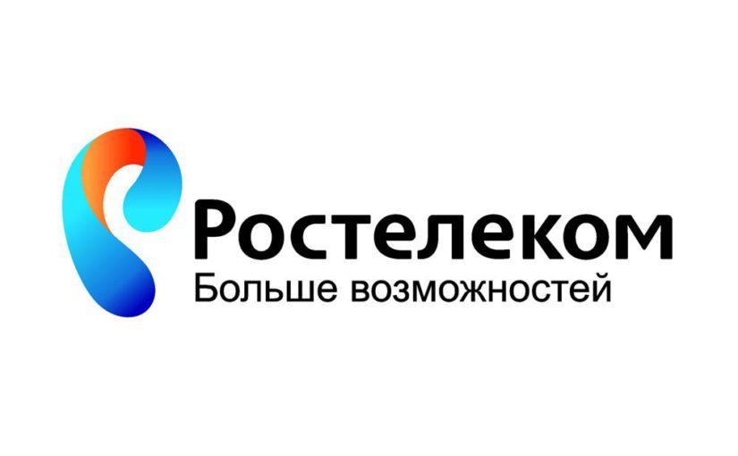 «Ростелеком» обнуляет стоимость звонков с домашних телефонов для ветеранов Великой Отечественной войны и блокадников