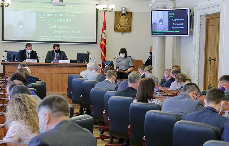 Об итогах 19-го заседания Смоленской областной Думы