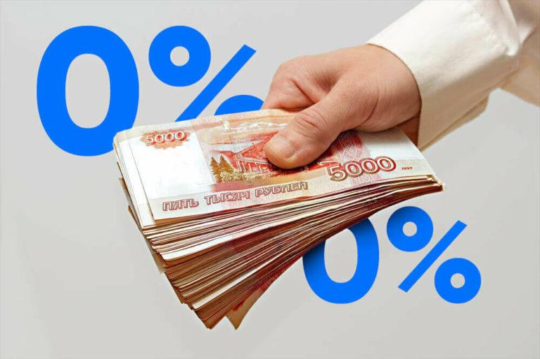Смоленский бизнес уже получает беспроцентные кредиты.