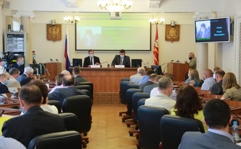 Об итогах 21 заседания Смоленской областной Думы