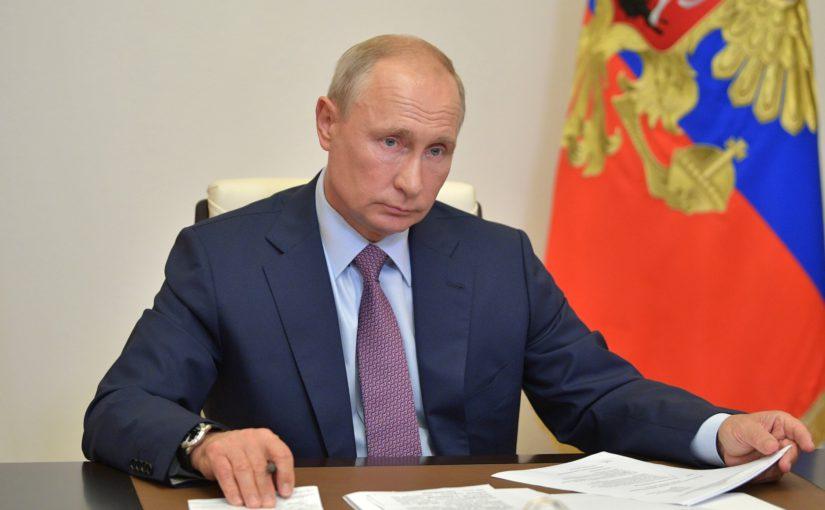 Президент России Владимир Путин поблагодарил россиян за одобрение поправок в Конституцию.
