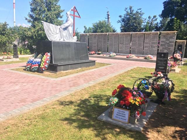 При содействии фонда «Новотранс-5П» родственникам переданы останки погибшего в 1941 году красноармейца Александра Богачева