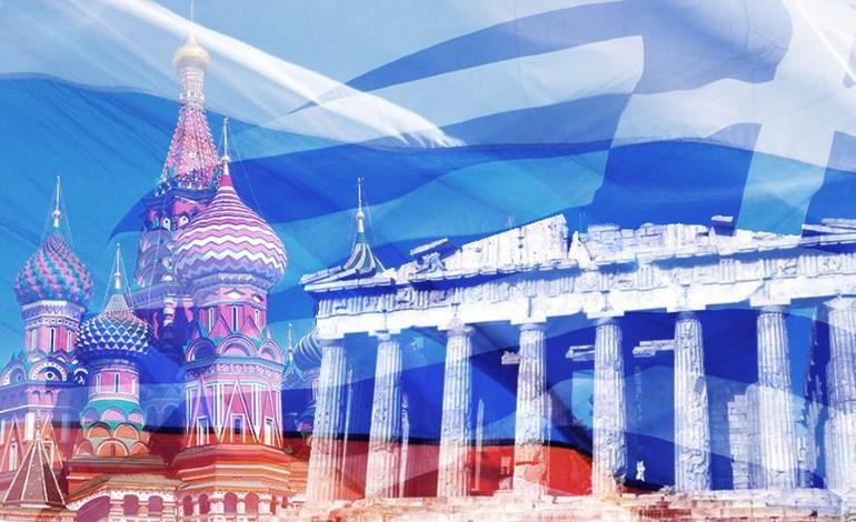 Смолян приглашают к участию в Международном благотворительном фестивале христианской культуры «Россия – Греция. Вместе сквозь века»