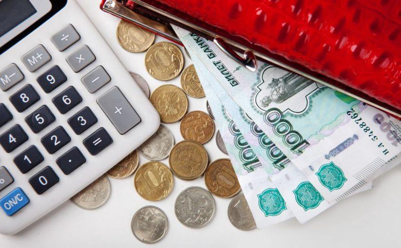 Некоторым безработным могут назначить ежемесячную выплату