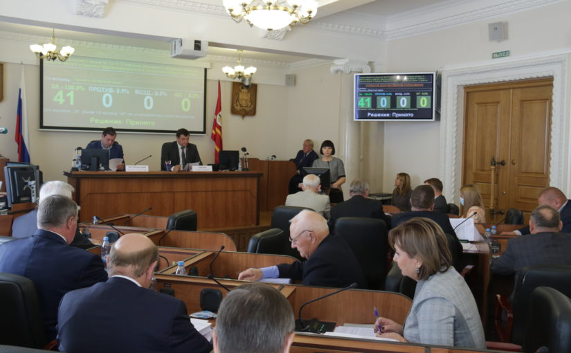Об итогах 22-го заседания Смоленской областной Думы