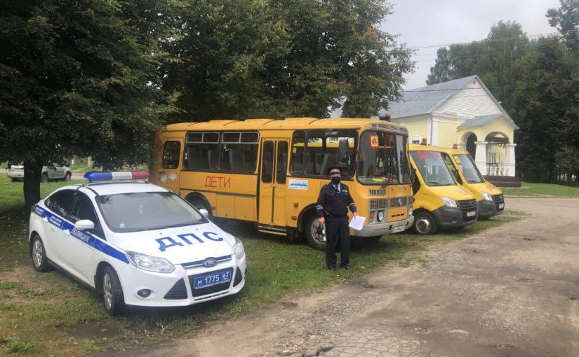Сотрудники Госавтоинспекции осуществили контроль перед началом учебного года над школьными автобусами.