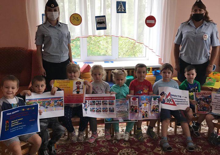 Сотрудники ГИБДД проводят уроки дорожной безопасности в дошкольных учреждениях
