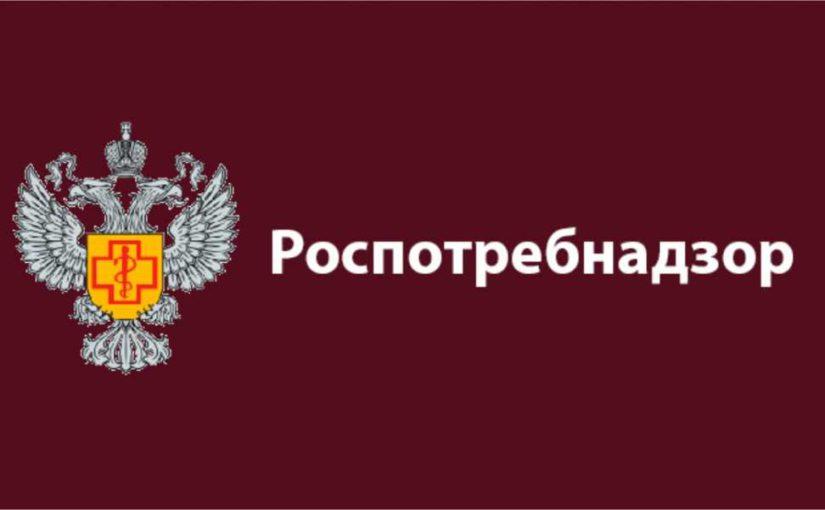 Роспотребнадзор подвел итоги всероссийской горячей линии по вопросам качества и безопасности мясной и рыбной продукции и срокам годности