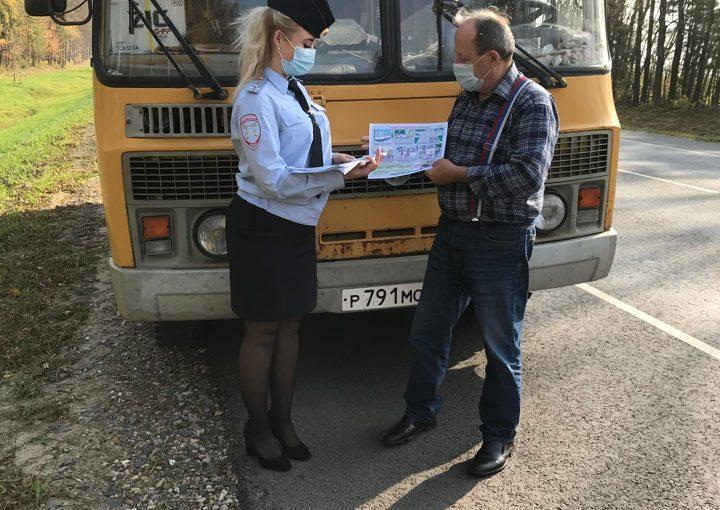В Рославльском районе сотрудники ГИБДД проверили перевозку детей в школьных автобусах