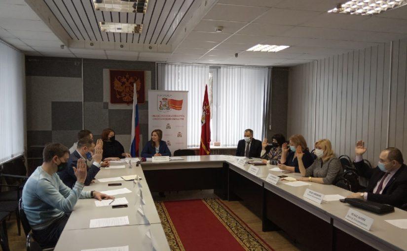 Смоленский общественный штаб по наблюдению за выборами приступил к работе