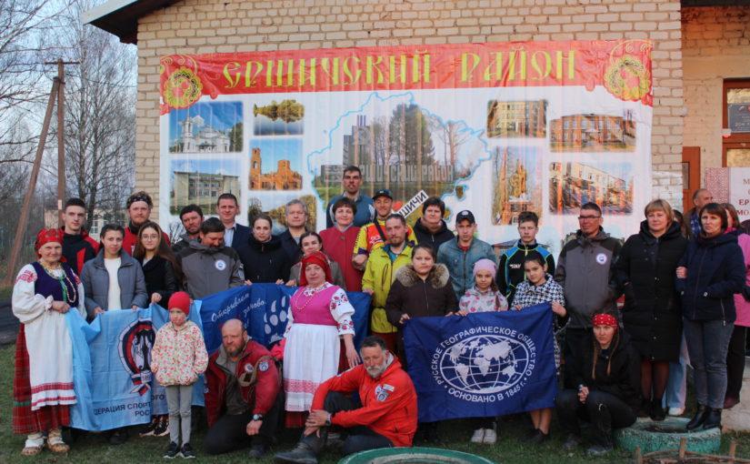 Участники экспедиции «РоссиЯ – 2021»  в Ершичском районе