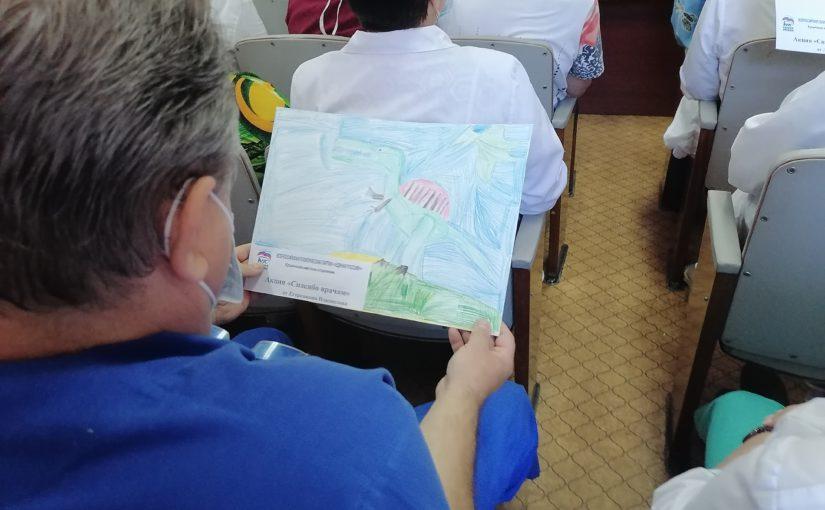 Ершичское местное отделение партии «ЕДИНАЯ РОССИЯ» присоединилось к Акции «Спасибо врачам».